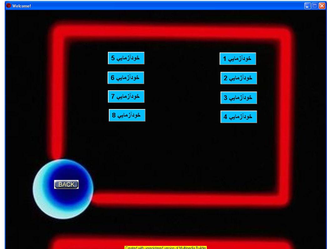 html-flash4